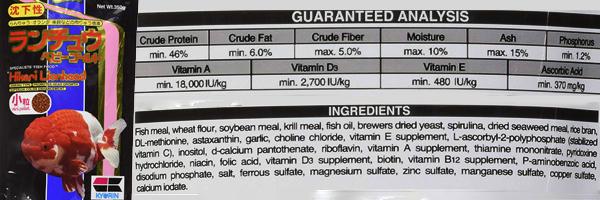 goldfish food hikari lionhead